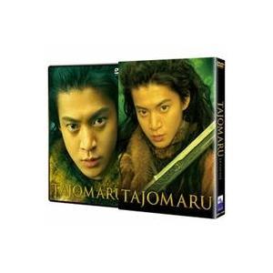 TAJOMARU(限定版) [DVD]|dss