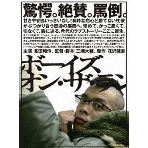 ボーイズ・オン・ザ・ラン [DVD] dss