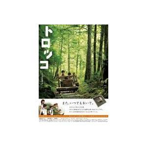 トロッコ [DVD]|dss