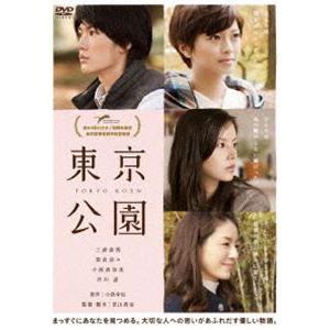 東京公園 [DVD] dss