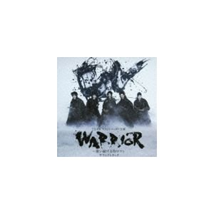 NAOTO(音楽) / TEAM NACS ニッポン公演 WARRIOR〜唄い続ける侍ロマン サウンドトラック [CD]|dss