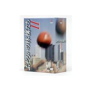 ふぞろいの林檎たち2 DVD-BOX(初回生産限定) [DVD]|dss