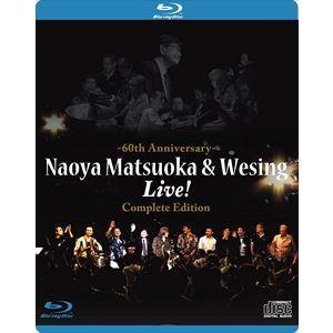松岡直也&ウィシング・ライブ〜音楽活動60周年記念〜完全版 [Blu-ray]|dss