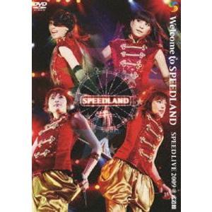 SPEED/Welcome to SPEEDLAND SPEED LIVE 2009@武道館 [DVD] dss