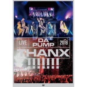 LIVE DA PUMP 2018 THANX!!!!!!! at 国際フォーラム ホールA [DVD]|dss