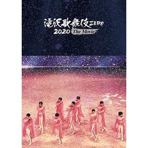 滝沢歌舞伎 ZERO 2020 The Movie(通常盤) [DVD]|dss