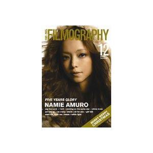 安室奈美恵/FILMOGRAPHY 2001-2005 [DVD]|dss