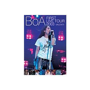 BoA FIRST LIVE TOUR 2003 〜VALENTI〜(期間限定) ※再発売 [DVD]|dss