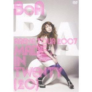 "BoA/BoA ARENA TOUR 2007""MADE IN TWENTY(20)""〈通常盤〉 [DVD]|dss"
