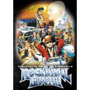 氣志團/KISHIDAN HALL GIG TOUR 氣志團現象2010 A/W 「ロックンロール・グラフィティ」 [DVD]|dss