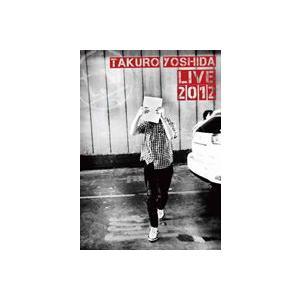 吉田拓郎 LIVE 2012(CD2枚付き) [DVD]|dss