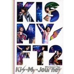 Kis-My-Ft2/2014ConcertTour Kis-My-Journey(通常盤) [DVD]|dss