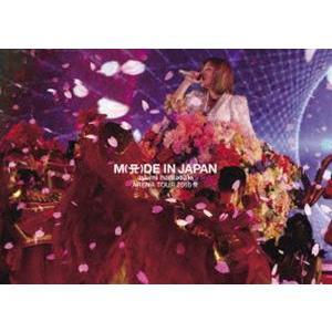 浜崎あゆみ/ayumi hamasaki ARENA TOUR 2016 A 〜M(A)DE IN JAPAN〜 [DVD]|dss