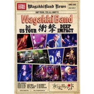 和楽器バンド/WagakkiBand 1st US Tour 衝撃 -DEEP IMPACT-(初回生産限定) [DVD]|dss