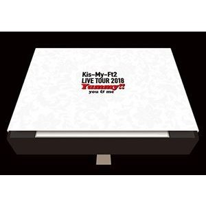 Kis-My-Ft2/LIVE TOUR 2018 Yummy!! you&me(初回盤) [DVD]|dss