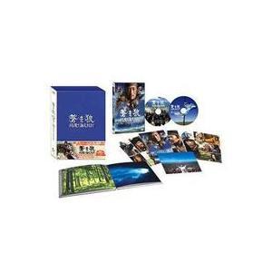 蒼き狼 地果て海尽きるまで 豪華版 [DVD]|dss
