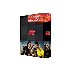SP エスピー 警視庁警備部警護課第四係 DVD-BOX [DVD]|dss
