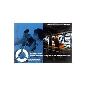 globe NAKED screen + globe featuring KEIKO.MARC.TK CLIPS 1995-2000 [DVD]|dss