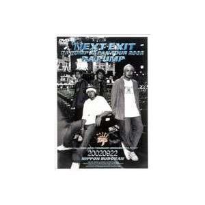 DA PUMP THE NEXT EXIT -DA PUMP JAPAN TOUR 2002- [DVD]|dss