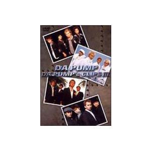 DA PUMP's CLIPS III [DVD]|dss