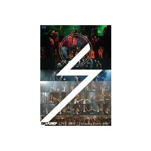 DA PUMP LIVE 2009 Thunder Party ♯09 [DVD]|dss