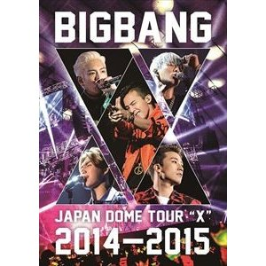 "BIGBANG JAPAN DOME TOUR 2014〜2015""X"" [DVD]