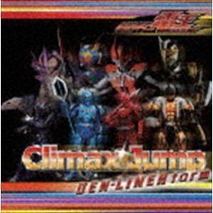 仮面ライダー 電王 Climax Jump DEN-LINER form(通常盤) [CD]