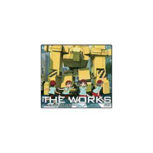 (ゲーム・ミュージック) THE WORKS 〜志倉千代丸楽...