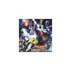 中川幸太郎(音楽) / 仮面ライダー×仮面ライダー フォーゼ&オーズ MOVIE大戦 MEGA MAX オリジナルサウンドトラック [CD]|dss