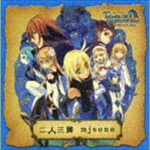 種別:CD misono 解説:day after tomorrowのヴォーカルとして知られ、200...