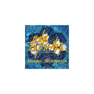 林ゆうき(音楽) / ガンダムビルドファイターズ オリジナルサウンドトラック [CD]|dss