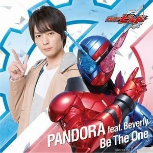 PANDORA / Be The One(通常盤/CD+DVD) [CD]|dss