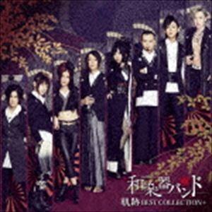 和楽器バンド / 軌跡 BEST COLLECTION+(LIVE盤/CD+Blu-ray(スマプラ対応)) [CD]|dss