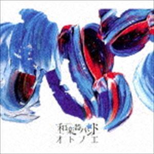 和楽器バンド / オトノエ(LIVE映像盤/CD+Blu-ray(スマプラ対応)) [CD]|dss