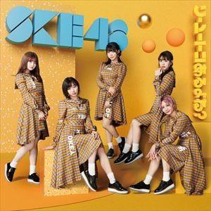 SKE48 / ソーユートコあるよね?(初回盤Type-A/CD+DVD) [CD]|dss