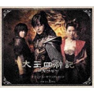 久石譲(音楽) / 太王四神記 オリジナル・サウンドトラック Vol.1 [CD]|dss