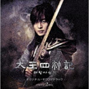 久石譲(音楽) / 太王四神記 オリジナル・サウンドトラック Vol.2(CD+DVD) [CD]|dss
