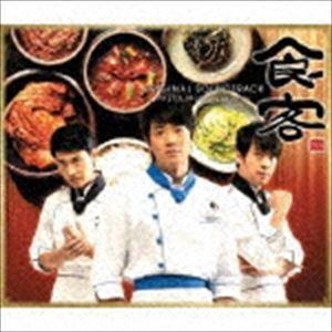 (オリジナル・サウンドトラック) 食客 オリジナル・サウンドトラック(2CD+DVD) [CD]|dss