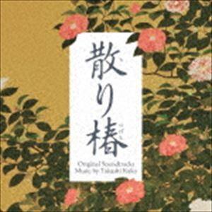 加古〓(音楽) / 映画「散り椿」オリジナル・サウンドトラック [CD]|dss