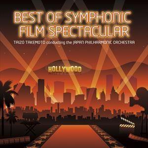 竹本泰蔵&日本フィル / オーケストラ・サウンドで聴く わが青春の映画音楽(Blu-specCD2) [CD]|dss