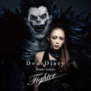 安室奈美恵 / Dear Diary/Fighter(初回生産限定盤) [CD]|dss