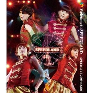SPEED/Welcome to SPEEDLAND [Blu-ray] dss