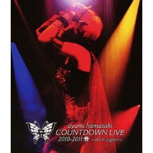浜崎あゆみ/ayumi hamasaki COUNTDOWN LIVE 2010-2011 A 〜do it again〜 [Blu-ray]|dss
