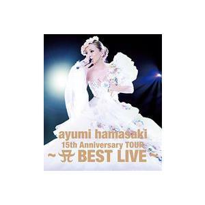 浜崎あゆみ/ayumi hamasaki 15th Anniversary TOUR 〜A BEST LIVE〜(通常盤) [Blu-ray]|dss