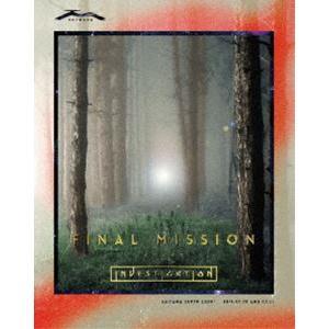 TM NETWORK FINAL MISSION -START investigation- [Blu-ray]|dss