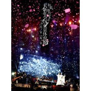 和楽器バンド大新年会2017東京体育館 -雪ノ宴・桜ノ宴-(初回生産限定盤A) [Blu-ray]|dss