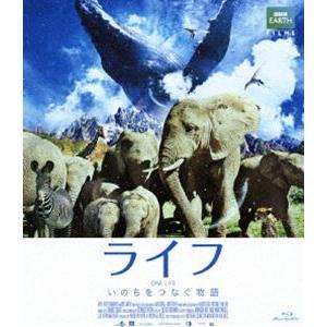 ライフ -いのちをつなぐ物語- *セルBlu-Ray スタンダード・エディション [Blu-ray] dss