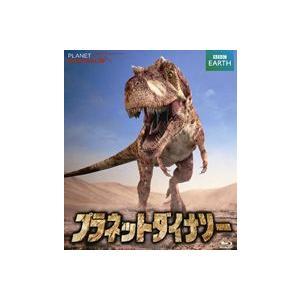 種別:Blu-ray 解説:アフリカ大陸や南米大陸など、世界各地で発見されたそれら恐竜たちの生態を、...