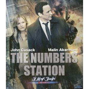 スパイ・コード 殺しのナンバー [Blu-ray]|dss
