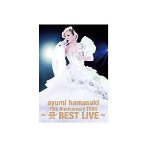 浜崎あゆみ/ayumi hamasaki 15th Anniversary TOUR 〜A BEST LIVE〜(初回生産限定) [DVD]|dss
